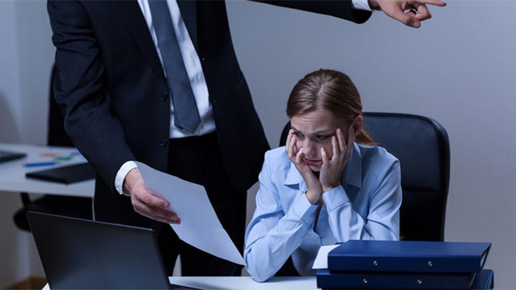 Как уволить бухгалтера на испытательном сроке